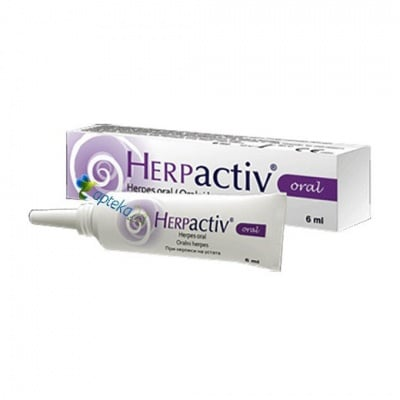 Herpactiv oral 6 ml. / Херпактив орал 6 мл.