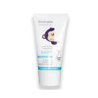 Baby nappy rash cream 50 ml / Бейби крем против подсичане 50 мл.