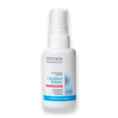 Calmax anti-itch lotion 50 ml / Калмакс лосион против сърбеж 50 мл.