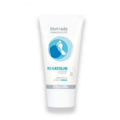 Keratolin foot moisturizing cream 50 ml / Кератолин хидратиращ крем за крака 50 мл.