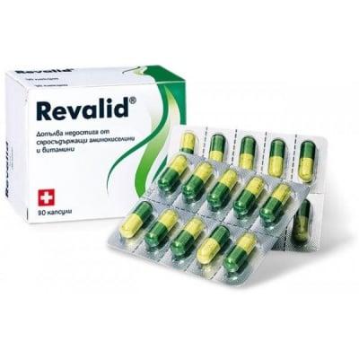Revalid (Ревалид), Брой капсули: 90