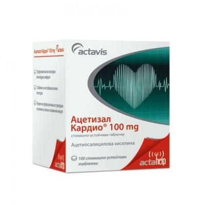 Acetysal Cardio 100 mg (Ацетизал кардио 100 мг), Брой таблетки: 30