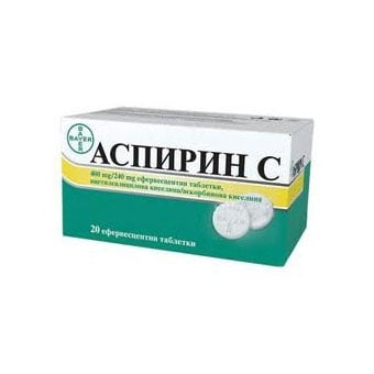 Aspirin C tabl. eff. (Аспирин C ефервесцентни таблетки ), Брой таблетки: 10