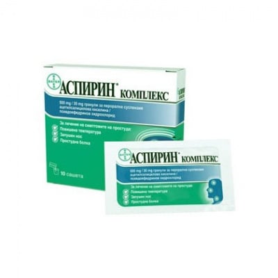 Аspirin Complex (Аспирин комплекс), Сашетa: 10