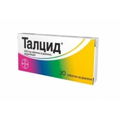 Talcid tabl. ( Талцид  дъвчащи таблетки), Брой таблетки: 20