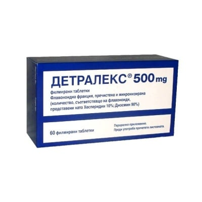 Detralex ( Детралекс), Брой таблетки: 30