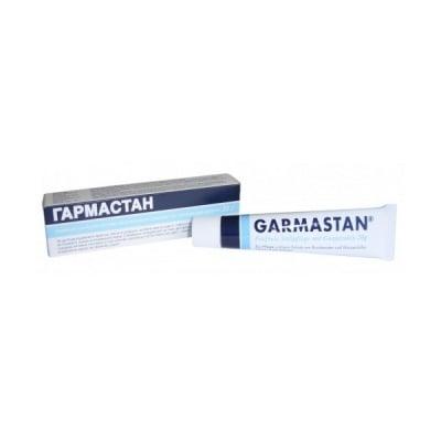 Garmastan / Гармастан, Гел: 20 g