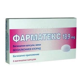Pharmatex (Фарматекс ) вагинални капсули, Брой капсули: 6
