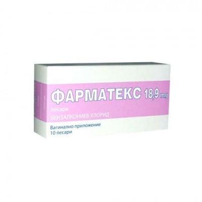Pharmatex (Фарматекс) вагинални овули, Овули: 10