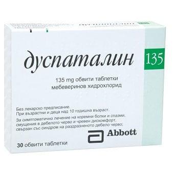 Duspatalin (Дуспаталин), Брой таблетки: 30