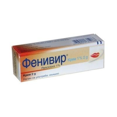 Fenivir cream (Фенивир крем), Крем: 2 g