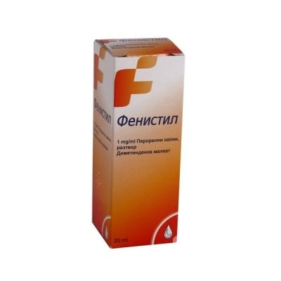 Fenistil 1 mg/ml Oral drops, solution 20 ml / Фенистил 1 mg/ml Перорални капки, разтвор 20 мл.