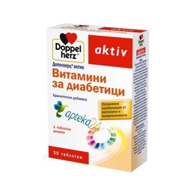 Doppelherz Activ Vitamins for Diabetics 30 tablets / Допелхерц актив Витамини за Диабетици 30 таблетки