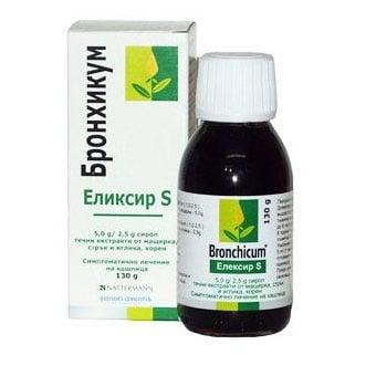 Bronchikum / Бронхикум сироп, Сироп: 100 ml