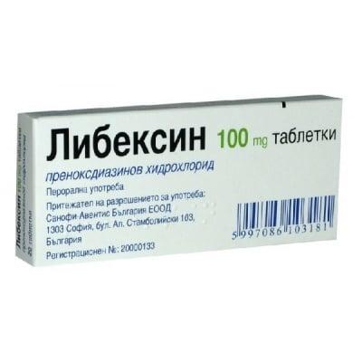 Libexin / Либексин таблетки, Брой таблетки: 20