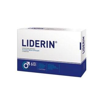 Liderin (Лидерин), Брой таблетки: 6
