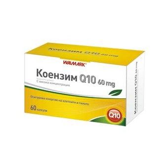 Коензим Q10 60 mg, Брой капсули: 30
