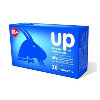 UP( Ultimate Performance)  / ЪП (Разгонен козел) , Брой таблетки: 30