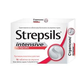 Strepsils intensive / Стрепсилс  интензив, Брой таблетки: 16