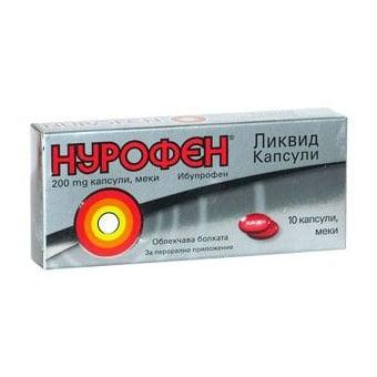 Nurofen / Нурофен табл. 200 mg, Брой таблетки: 12