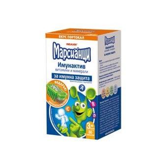 Марсианци Имунактив 30 таблетки, Вкус: портокал