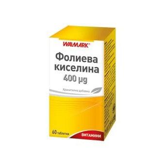 Фолиева киселина, Брой таблетки: 60