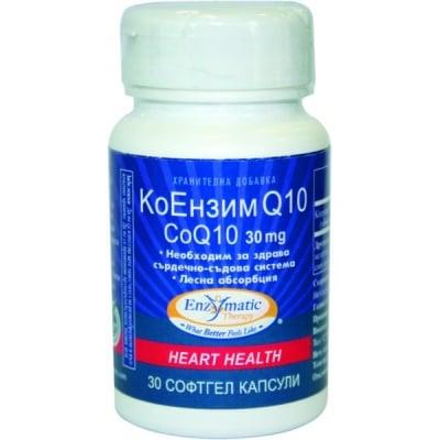 CoQ10 / Коензим Q10 30 mg, Брой капсули: 30