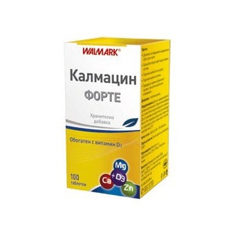 Калмацин Форте, Брой таблетки: 30