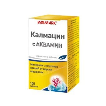 Калмацин с аквамин, Брой таблетки: 30