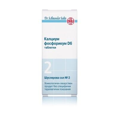 Шуслерова сол № 2 Калциум фосфорикум, Брой таблетки: 80