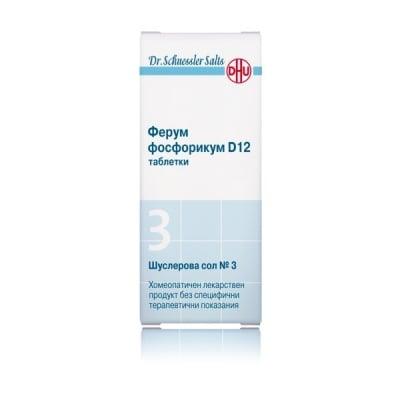 Шуслерова сол № 3 Ферум фосфорикум, Брой таблетки: 80