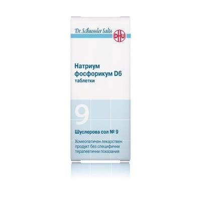 Шуслерова сол № 9 Натриум фосфорикум, Брой таблетки: 80