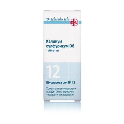 Шуслерова сол № 12 Калциум сулфурикум, Брой таблетки: 80