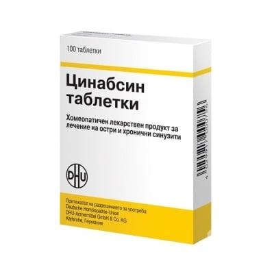 DHU Cinnabsin / Цинабсин, Брой таблетки: 100