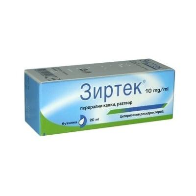 Zyrtek / Зиртек капки, Капки: 20 ml