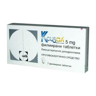 Xyzal / Ксизал табл., Брой таблетки: 20