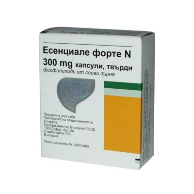 Essentiale Forte N / Есенциале Форте N, Брой капсули: 30