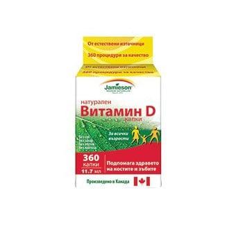 Jamieson Vitamin D /  Витамин Д капки, Капки: 11.7 ml