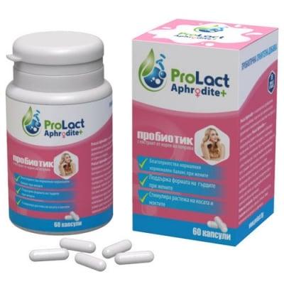ProLact Aphrodite+ 60 capsules / ПроЛакт Афродита+ 60 капсули