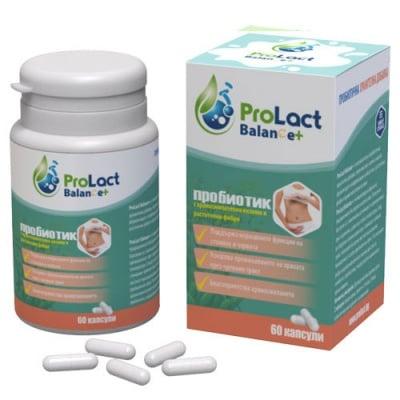 ProLact Balance+ 60 capsules / ПроЛакт Баланс+ 60 капсули