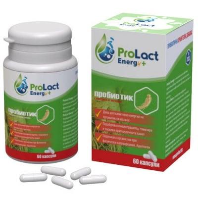 ProLact Energy+ 60 capsules / ПроЛакт Енерджи+ 60 капсули