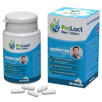 ProLact Hercules+ 60 capsules / ПроЛакт Херкулес+ 60 капсули