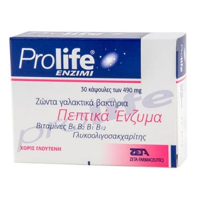 Prolife Enzimi 490 mg 30 capsules / Пролайф Ензими 30 капсули