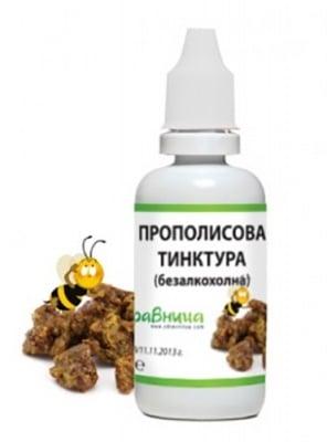 Propolis tincture alcohol free 30 ml Zdravnitza / Прополисова (клеева) тинктура без алкохол 30 мл Здравница