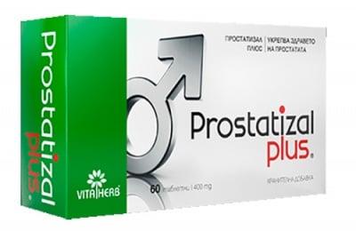 Prostatizal plus 400 mg 60 tablets / Простатизал плюс 400 мг. 60 таблетки