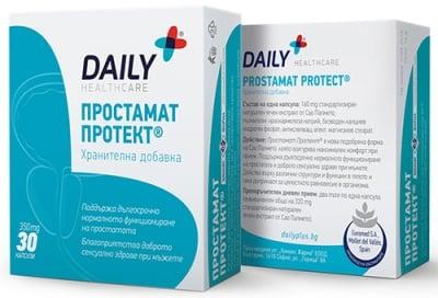 Prostamat protect 30 capsules / Простамат протект 30 капсули