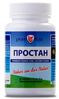 Purevital Prostan 60 capsules / Пюрвитал Простан 60 капсули
