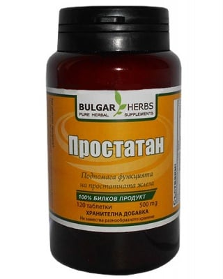 Bulgar Herbs prostatan 120 tablets / Булгар Хербс Простатан 120 таблетки