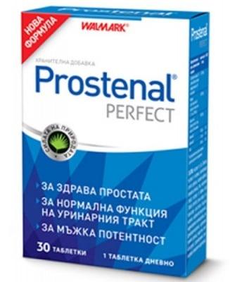 Prostenal Perfect new formula 30 tablets Walmark / Простенал перфект нова формула 30 таблетки Валмарк