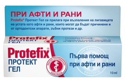 Protefix Protect gel 10 ml. / Протефикс Протект Гел 10 мл.